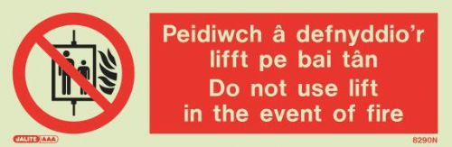 (8290NR) Welsh/English - Do not use lift in event of fire / Peidiwich a defnyddio'r lifft pe bai tan